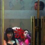 china_prostitute