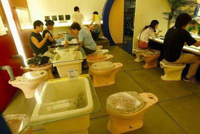 modern_toilet_restaurant_008